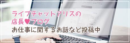 福岡店スタッフブログ